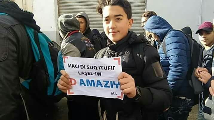 La militante Samia Herrat violentée lors de la marche pour Tamazight