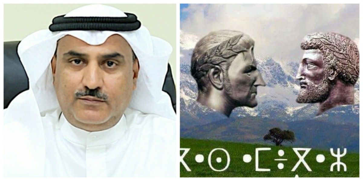 L'ALESCO et le Koweitien Saoud Hilal Al-Al-Harbi s'inquiètent suite à la généralisation de Tamazight en Algérie - K-DIRECT